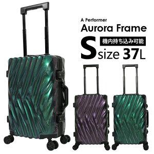 スーツケース 機内持ち込み Sサイズ キャリーケース キャリーバッグ 軽量 8輪キャスター おすすめ 丈夫 ビジネス TSA tsa 搭載 旅行バッグ 旅行カバン トラベルバッグ 旅行用品 送料無料 1年保