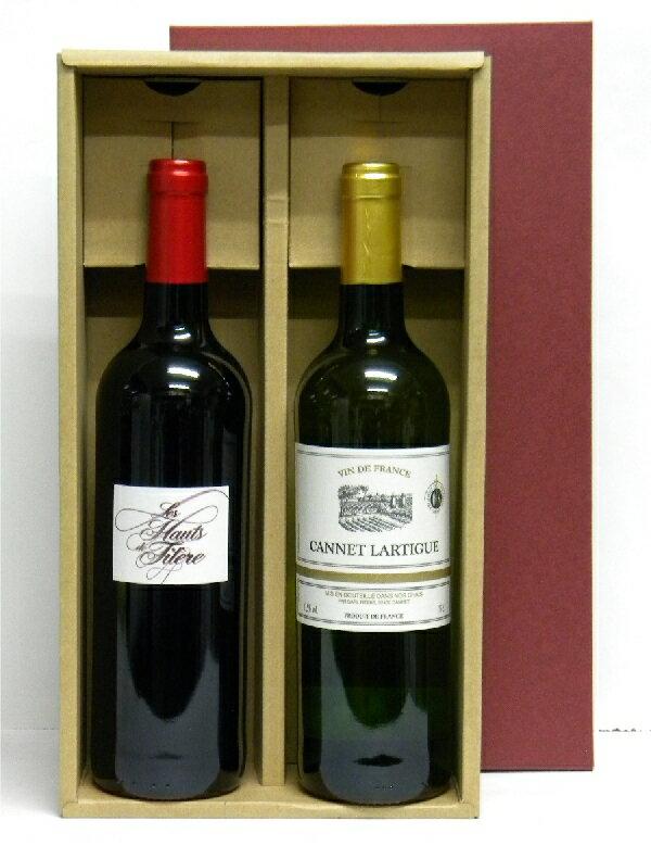 送料無料 直輸入フランスワイン2本セットB 紅白ワイン 750ml×2本レ・オード・フィテール赤ワイン&カネ・ラルティーグ白ワインのセット ワインギフト ギフト2本セット 化粧箱入り 就職・昇進・退職祝い お年賀 成人式
