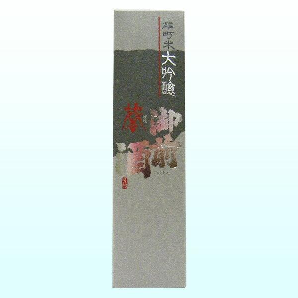 馨(けい)純米大吟醸 720ml 専用箱入り[日本酒][岡山県][御前酒] 父の日 母の日