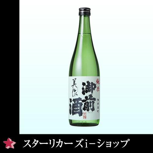 美作(みまさか) 純米酒 720ml[御前酒][岡山県][日本酒 720ml]【RCP】父の日 母の日