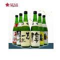 菊姫飲み比べセット(純米酒・普通酒編)720ml×6本【RCP】【SS10P03mar13】
