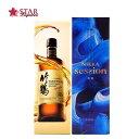 ウィスキー 2本セットニッカウヰスキー 新竹鶴 700ml 43度ニッカ セッション 700ml 43度ウィスキーセット ウィスキー飲み比べ 御祝 御…