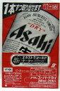 アサヒ スーパードライ 350ml×24本 1ケースビール プレゼントビール ギフトビール ビール ギフト お花見 雛祭 Beer ご挨拶 ギフト 贈…