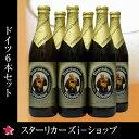 送料無料 フランチスカナー・ヘーフェヴァイスビア ギフトセット6本入 [500ml×6本] オクトーバーフェスト 瓶ビール,ビール500ml,ドイツビール お年...
