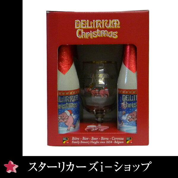 デリリュウム・クリスマスギフト グラス付き 4本セットギフトボックス[輸入ビール ベルギービール]クリスマスビール 御歳暮