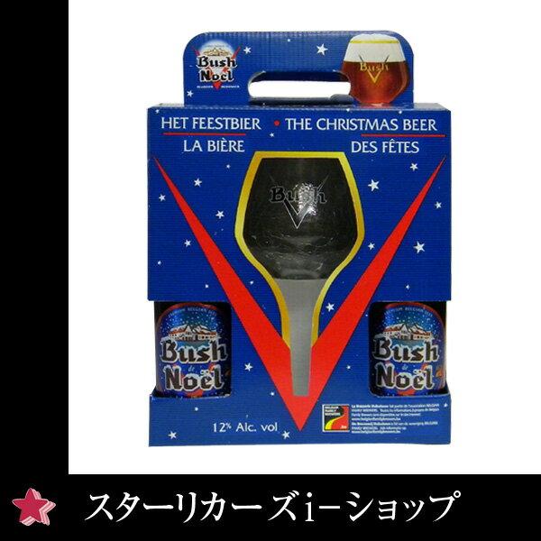 ブッシュ・ノエル グラス付きギフトボックス 330ml×4本 グラス1個 ベルギービール 御歳暮 クリスマス 誕生日プレゼント バレンタインギフト