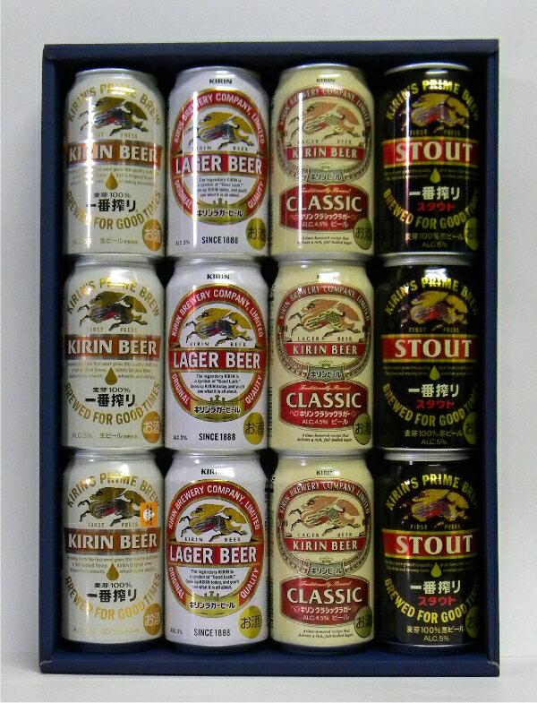 KIRIN飲み比べギフト 350ml×12缶セット キリンビール飲み比べ ギフト箱入り ビール プレゼントビール ギフトビール 御誕生日祝 就職祝 退職祝 ご挨拶 ギフト 贈答品 御誕生日祝 御祝 御礼 父の日ギフト 父の日 父の日ビール