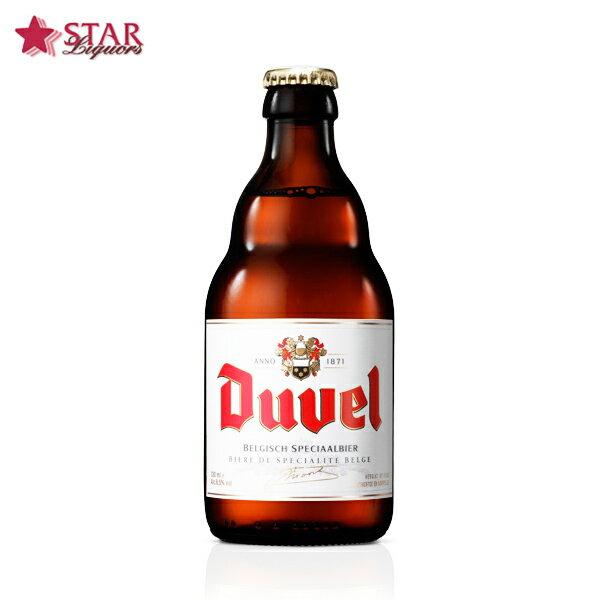 モルトガット・デュベル 330ml 輸入ビール ベルギー 父の日 父の日ギフト 父の日ビール