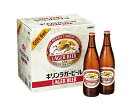 28.送料無料 K-NRLB12 キリンラガービール大びんセット 御歳暮 ギフトビール ギフト瓶ビール 沖縄は、別途2,50…