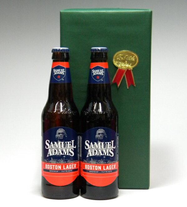 サミエル アダムス ボストン ラガー ギフトセット355ml×2本[Samuel Adams Boston Lager ] ビールギフト バレンタイン バレンタインデー ホワイトデー ギフトビール 2本セット ハロウィン