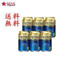 送料無料 アサヒ クリアアサヒ プライムリッチ 350ml 6缶プレゼントビール ギフトビール 御誕生日祝 就職祝 退職祝 ご…