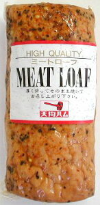 天狗ハム ミートロ−フ 180g[食品]肉・肉加工品【RCP】プレゼント 敬老の日