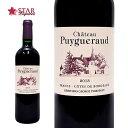 シャトー ピュイゲロー [2013]Ch.Puygueraud 赤ワイン 750mlシャトー・ピュイゲロー 2013 御祝 ご挨拶 通販 プレゼント ギフトワイン …