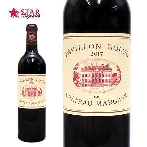 パヴィヨンルージュデュシャトーマルゴー[2017]PavillonRougeduCh.Margaux赤ワイン750ml