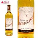 シャトー ラ トゥール ブランシュ [2016]Ch.La Tour Blanche 極甘口貴腐ワイン 750ml白ワイン フランス/ボルドー/ソーテルヌ フランス白ワイン プレゼントワイン ギフトワ