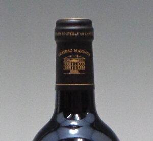 シャトーマルゴー[2016]ChateauMargaux赤ワイン750mlフランスワインフランス/ボルドー/マルゴープレゼントワイン2019ギフト贈答ワインギフトワイン誕生日祝【店頭受取対応商品】5大シャトーハロウィン