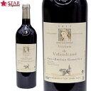 ヴィルジニー ド ヴァランドロー [2015]Virginie de Valandraud 赤ワイン 750mlフランス赤ワイン プレゼントワイン ギフトワイン 誕生…