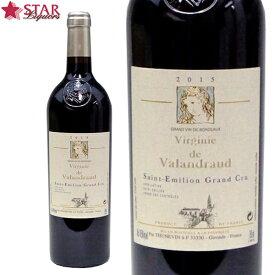 ヴィルジニー ド ヴァランドロー [2015]Virginie de Valandraud 赤ワイン 750mlフランス赤ワイン プレゼントワイン ギフトワイン 誕生日祝 2019ギフト 【店頭受取対応商品】お歳暮