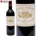 シャトー マルゴー [1997]Chateau Margaux 750ml 赤ワインフランスワイン フランス/ボルドー/マルゴー プレゼントワイン 2019ギフト …