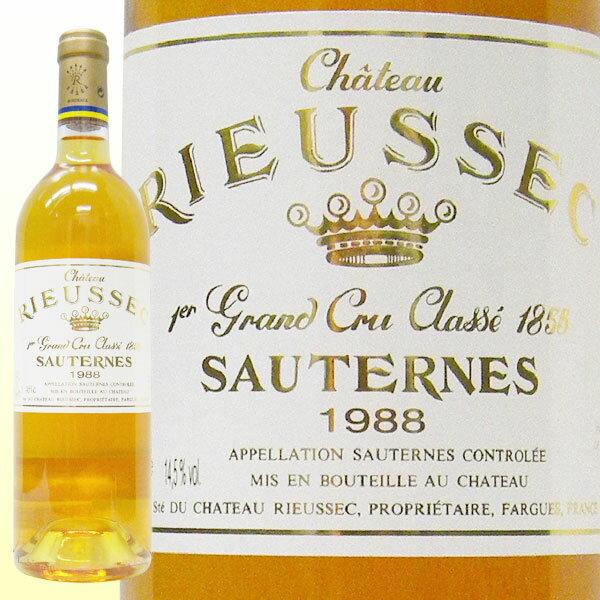 シャトー・リューセック [1988] 白極甘口貴腐ワイン 750ml フランス/ボルドー/ソーテルヌ   ギフト プレゼントワイン