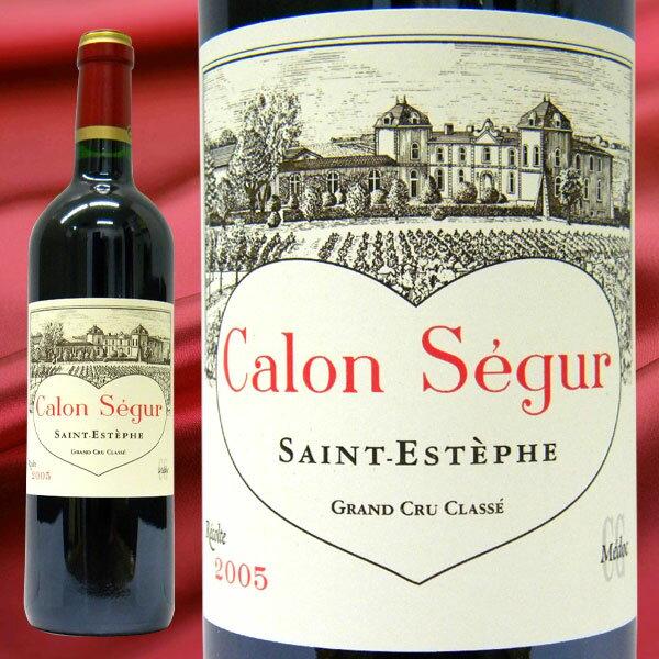 シャトー・カロン・セギュール [2005] 赤ワイン 750ml フランス/ボルドー/サン・テステフ フランス赤ワイン ボルドー赤ワイン 赤重口 フルボディ バレンタインデー ホワイトデー