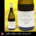 ドメーヌ・フレシャブリグラン・クリュヴォーデジール特級畑[2015]白ワイン750ml母の日父の日