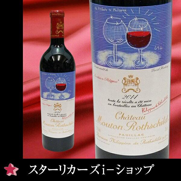 シャトー・ムートン・ロートシルト [2014] 赤ワイン 750ml フランス/ボルドー/ポイヤック フランス赤ワイン ボルドー赤ワイン 2014年