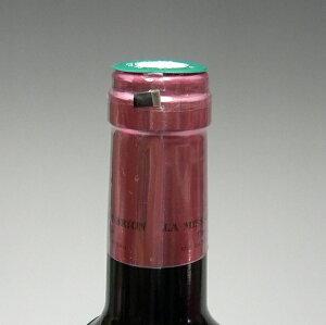 シャトー・ラ・ミッション・オー・ブリオン[2013]赤ワイン750mlフランスワイン/ボルドー/グラーブ&ペサックレオニャン敬老の日お誕生日御祝ハロウィン