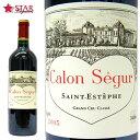 シャトー カロン セギュール [2005]Ch.Calon Segur 赤ワイン 750mlフランス ボルドー サン テステフ フランス赤ワイン 赤重口 フルボデ…
