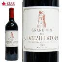 シャトー ラトゥール [2003]Ch.Latour 750ml 赤ワインフランス ボルド− ポイヤック ボルドーワイン REDwain redwain パーフェクトワ…