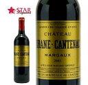 シャトー ブラーヌ カントナック [2002] 赤ワイン 750ml フランス ボルドー マルゴー フランス赤ワイン ボルドー赤ワインプレゼントワ…