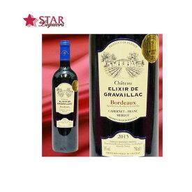シャトー エリクシール ド グライバイヤック [2015]Ch.Elixir de Gravaillac 赤ワイン 750mlフランス/ボルドー/AOCボルドー 直輸入ワイン ギフトワイン 誕生日祝 2019ギフト 【店頭受取対応商品】