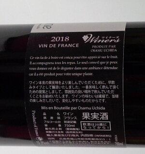 フェロモンヌ赤ワイン[2018]750mlフランス赤ワインカベルネ・ソーヴィニョンWINE御祝お供えBBQ御歳暮ご挨拶通販プレゼントギフトワイン誕生日祝