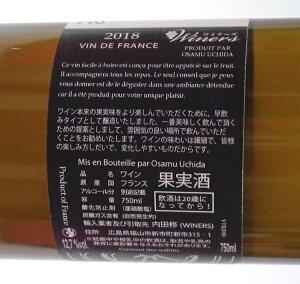 フェロモンヌ[2018]750mlフランス白ワインソーヴィニョン・ブランWINE御祝お供えBBQ御歳暮ご挨拶通販プレゼントギフトワイン誕生日祝