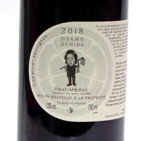 MIRACLE2018赤ワイン750ml内田修氏ワインカベルネソーヴィニョンミラクルmiracleWINE御祝お供えBBQ御歳暮ご挨拶通販プレゼントギフトワイン誕生日祝御歳暮母の日