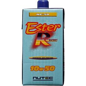 NUTEC ニューテック エンジンオイル NC-50 10W-50 1,000ml