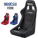 Sparco/スパルコ バケットシート F200