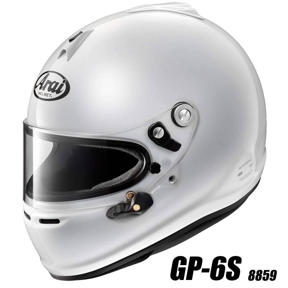 アライヘルメット GP6S 8859 四輪用ヘルメット