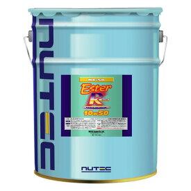 NUTEC ニューテック エンジンオイル NC-50 10W-50 20L