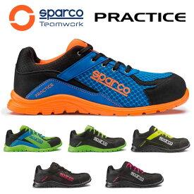 Sparco/スパルコ セーフティーシューズ(安全靴)PRACTICE S1P プラクティス(サイズ交換サービス)