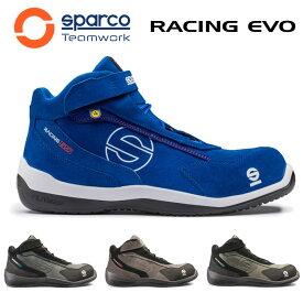 Sparco/スパルコ セーフティーシューズ(安全靴)RACING EVO S3(サイズ交換サービス)