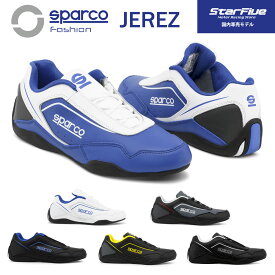 スパルコ ドライビングシューズ JEREZ/ヘレス Star5 国内専売モデル SPARCO