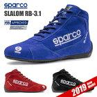Sparcoスパルコレーシングシューズ4輪用SLALOMRB-3.1スラロームFIA8856-2000公認2019年モデル(サイズ交換サービス)