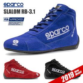 Sparco スパルコ レーシングシューズ 4輪用 SLALOM RB-3.1 スラローム FIA8856-2000公認 2019年モデル(サイズ交換サービス)