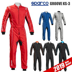 Sparco スパルコ レーシングスーツ カート用 GROOVE KS-3 グルーブ 2019年モデル(サイズ交換サービス)
