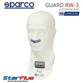 スパルコ フェイスマスク 4輪用 GUARD RW3(ガード)FIA2000公認 SPARCO