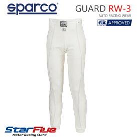 スパルコ アンダーウェア 耐火パンツ 4輪用 GUARD RW-3(カード)FIA2000公認 SPARCO