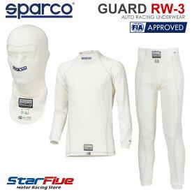 スパルコ 耐火アンダーウェア 4輪用 GUARD RW-3(ガード) 3点セット FIA2000公認 SPARCO