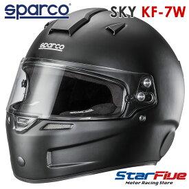 スパルコ ヘルメット SKY KF-5W ブラック カート用 スネルK2015公認 SPARCO