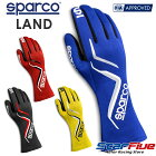 スパルコ レーシンググローブ 4輪用 内縫い LAND(ランド) FIA2000公認 2020-2021年モデル SPARCO(サイズ交換サービス)